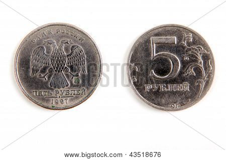 Old Russian Coin Five Roubles