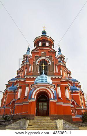 Kazan Church in Irkutsk, Russia