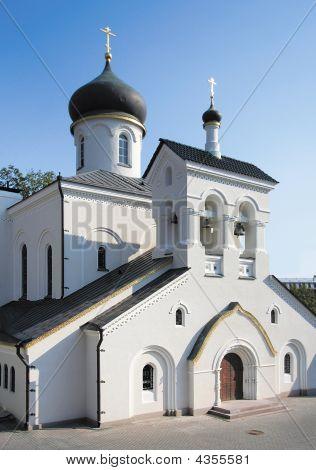 Russian Orthodoxy Church