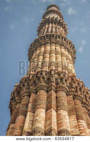 Qutub Minar In Vertical Position