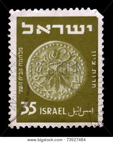 Ancient Jewish Coin