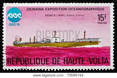 Postage Stamp Burkina Faso 1975 Idemitsu Maru, Tanker