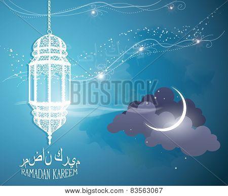 Ramadan Kareem. Arabic lantern. Mosque.