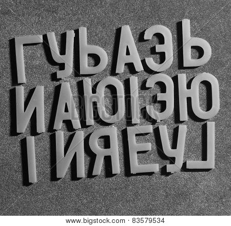 cyrillic alphabet letters on velvet background