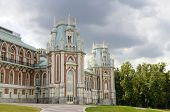 picture of pilaster  - ancient palace in Tsaritsino park in Moscow - JPG
