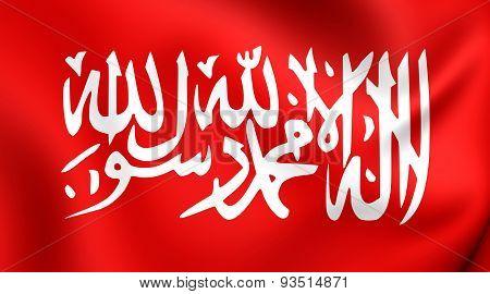 Mutawakkilite Kingdom Of Yemen 3D Flag (1923-1927)