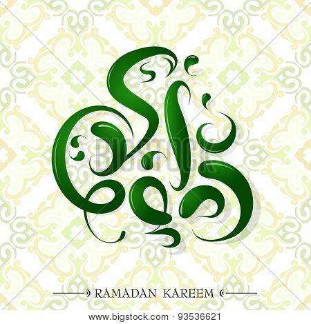 Ramadan Greeting Card Design