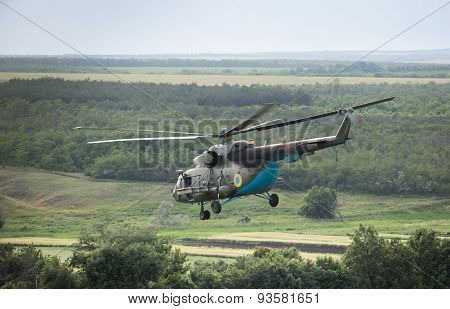Ukrainian Military Helicopter