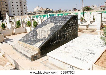 Iraqi poet's grave Jawahiri