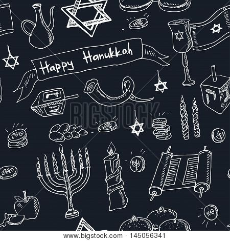 Happy Hanukkah doodle seamless pattern. Vintage illustration for identity, design, decoration, packages product and interior decorating