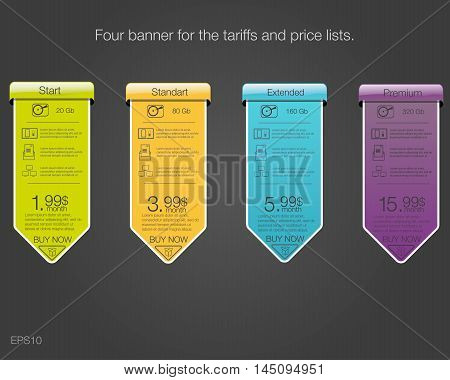 Four banner for the tariffs and price lists. Web elements. Plan hosting. Vector design for web app. Arrow style.