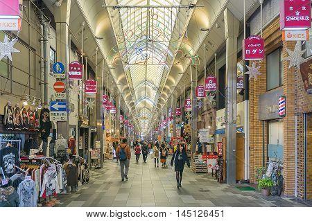 Kyoto Japan - December 2 2015: Teramachi dori Nishiki street in Kyoto Japan.