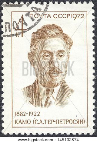 MOSCOW RUSSIA - CIRCA AUGUST 2016: a stamp printed in the USSR shows a portrait of C. A. Ter-Petrosyan