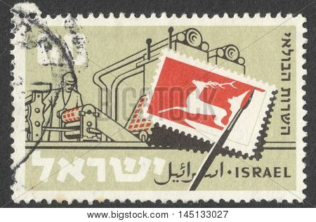MOSCOW RUSSIA - CIRCA AUGUST 2016: a stamp printed in ISRAEL drdicated to the 10th Anniversary of Israel Postal Services circa 1959