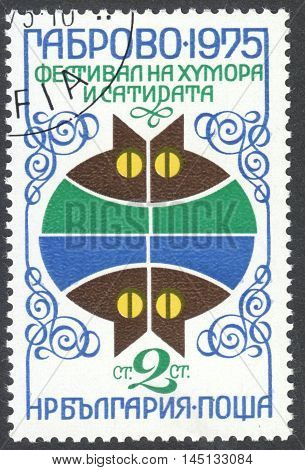 MOSCOW RUSSIA - CIRCA AUGUST 2016: a stamp printed in BULGARIA dedicated to the Humour and Satire Festival circa 1975