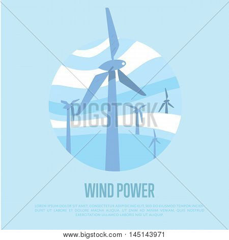 Wind power vector illustration. Blue wind turbines on background of light blue wavy sky. Windfarm poster. Windmills for electric power production. Eco generation. Renewable resources concept.