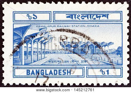 BANGLADESH - CIRCA 1983: A stamp printed in Bangladesh from the