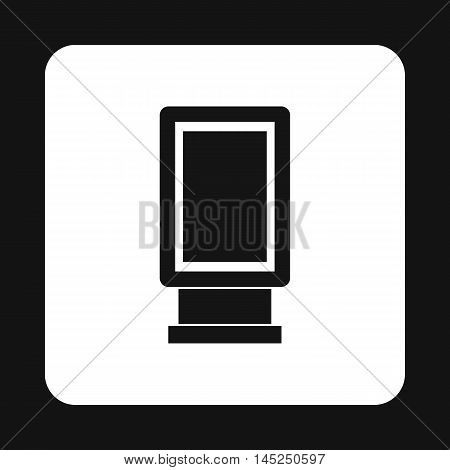 Lightbox icon in simple style on a white background
