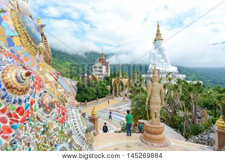 Khao Kor Thailand - August 2 2016 : Giant white buddha at Wat Pha Sorn Kaew temple the public buddhist monastery and temple in Khao Kor Thailand