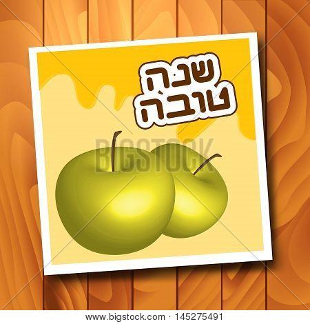 Rosh Hashanah Jewish New Year greeting card with apples . Hebrew text Happy New Year Shana Tova . Vector background