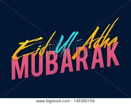 Eid-Ul-Adha Mubarak for Muslim Community, Festival of Sacrifice Celebration.