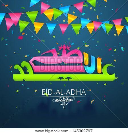 Arabic Calligraphy Text Eid-Al-Adha for Muslim Community, Festival of Sacrifice Celebration.