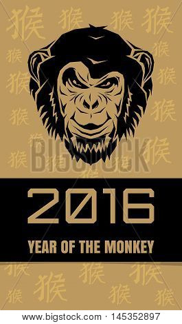 Silhouette of a monkey on a background with hieroglyphs. Chinese New Year monkey. Character monkey. 2016 - year of the monkey. Vector illustration