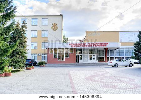 BELGOROD RUSSIA - August 31.2016: Building of state institute of arts and culture