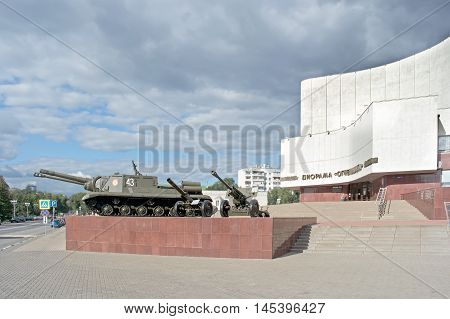 BELGOROD RUSSIA - August 31.2016: Museum and diorama the Fiery arc. Samples of the tanks that took part in the battle