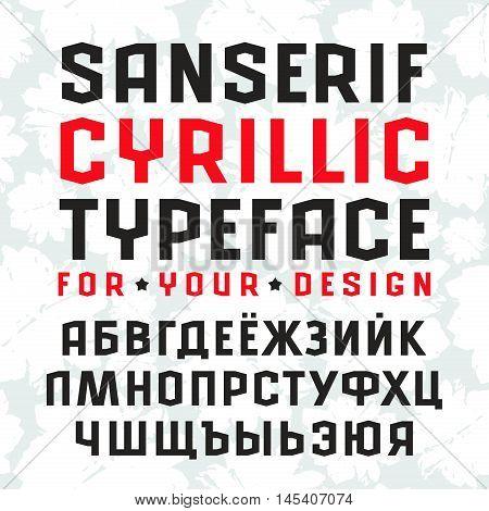 Sanserif font in military style. Cyrillic alphabet
