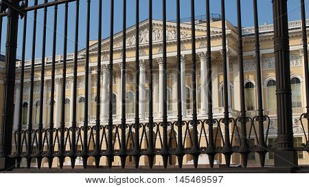 St. Petersburg Russia March 22 2016 iron fence of the Russian Museum in St. Petersburg
