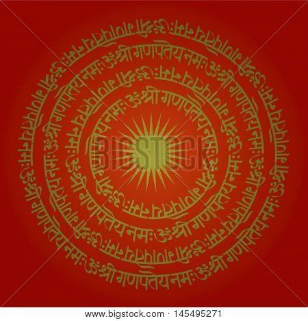 Shloka from Hindu scriptures handwritten in circular shape. Translated as ' Hail lord Ganesha'