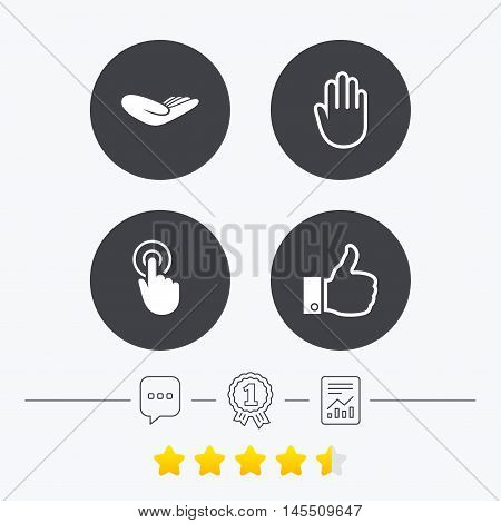 Hand icons. Like thumb up symbol. Click here press sign. Helping donation hand. Chat, award medal and report linear icons. Star vote ranking. Vector