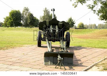 pictured antitank 75 mm gun of the Second World War