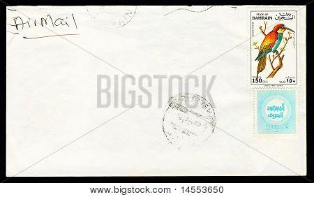 Bahrain.White used envelope