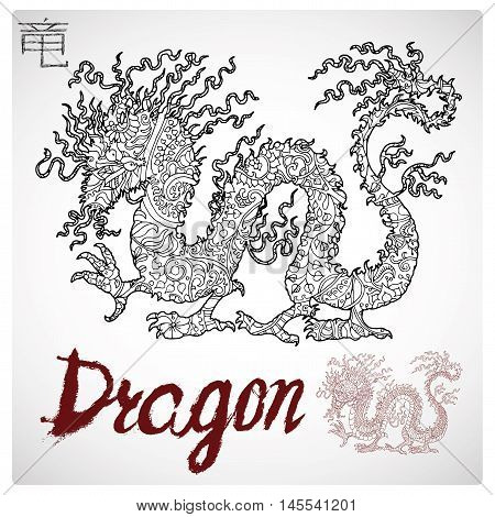 Hand drawn illustration of dragon with zen pattern and lettering. Zodiac animal sign, horoscope and astrological vector symbol. Graphic drawing for coloring book. Chinese hieroglyph means Dragon