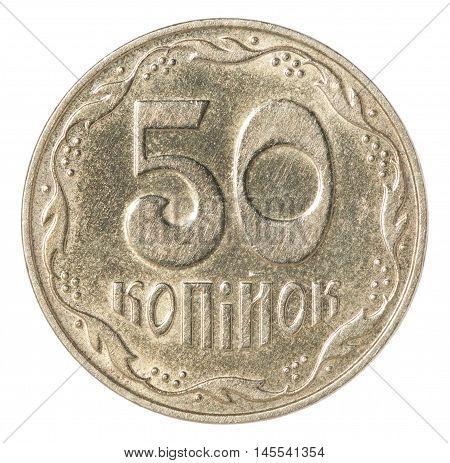 Ukrainian Cents Coin
