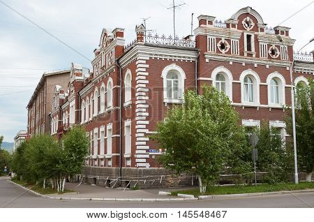 Chita, Ru - July 20 2014: Commercial Apartment Of Bergut Family, Was Built In 1907