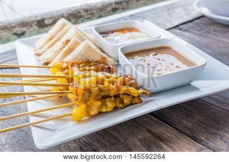 Pork Satay With Thai Spices And Peanut Sauce Recipe