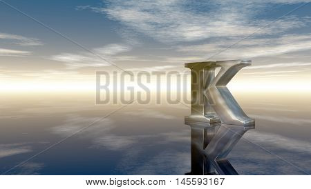 metal uppercase letter k under cloudy sky - 3d rendering