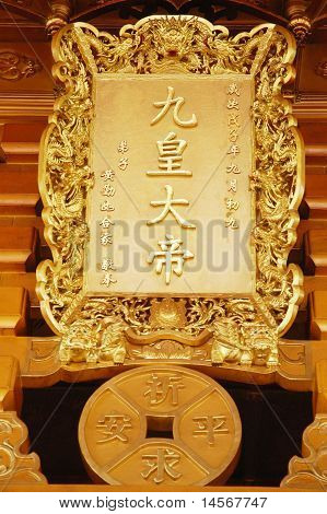 gold chinese character