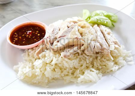 Hainanese chicken rice Thai gourmet steamed chicken with rice