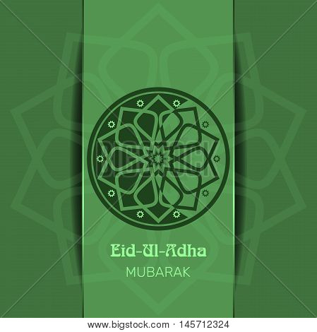 Islamic green background with an inscription in Arabic - 'Eid al-Adha'. Greeting card for Festival of the Sacrifice (Sacrifice Feast or Bakr-Eid). Muslim holidays