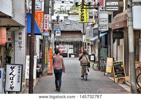 Nara City, Japan