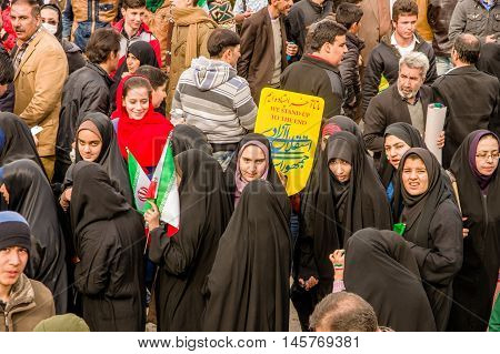 Annual Revolution Day In Esfahan, Iran