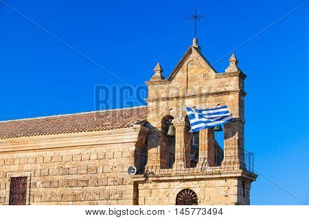 Saint Nicholas Molou Church On Zakynthos