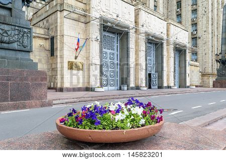 Moscow, Russia - July 14, 2016: Entrance to the building of the Ministry of Foreign Affairs of the Russian Federation