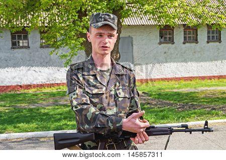 Dnepropetrovsk Ukraine - November 18 2013: Military weaponry instructor Ukrainian army