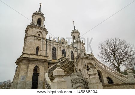 Facade Of The Bykovo Neo-gothic Church, Russia.