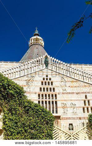 Basilica of the Annunciation, a Roman Catholic church in Nazareth, Israel